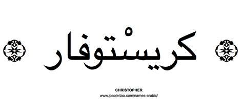 Write arabic arabic keyboard png 1166x533