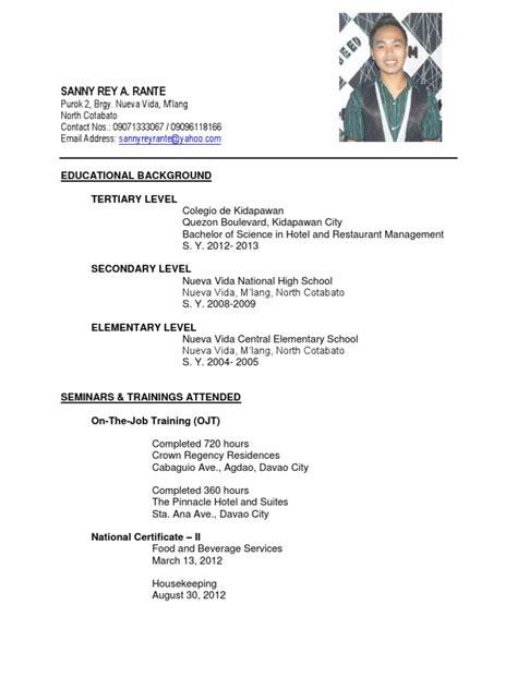 Sample resume of hrm students jpg 768x1024